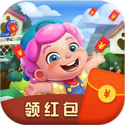奇迹花园appv1.0.5 红包版