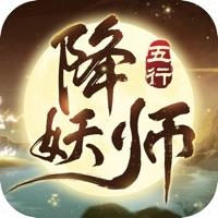 五行降妖��手游iOS版v1.7 官方版