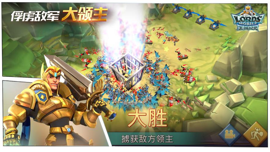 王���o元手游IOS版v2.61 官方版