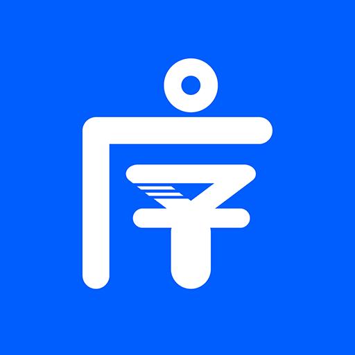 四序-企业管理v1.0.2 安卓版
