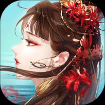 网易倩女幽魂手游v1.10.1 安卓版