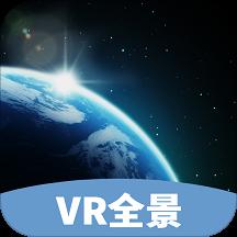 行游全景街景地图v1.0 安卓版