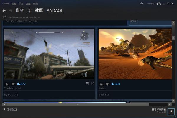 Steam官方市场电脑版v4.55.34.56 官方中文版