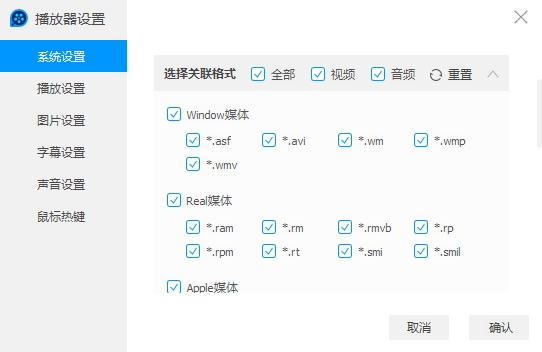 QQ影音播放器��X版v4.6.3.1104 最新版
