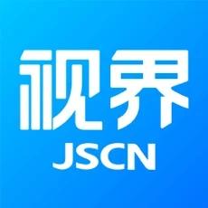 JSCN视界观iOSv1.3.39 最新版