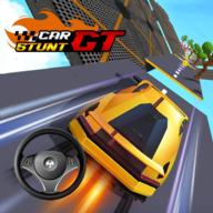 汽车特技赛车3Dv1.0.17 安卓版