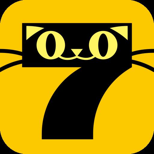 七猫小说iOS版v5.5 iPhone版