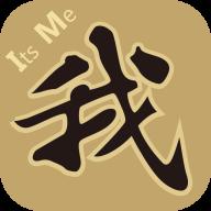 是我appv2.2.21 最新版