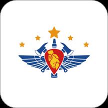 三明消防appv1.0.3 最新版