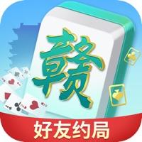 中至赣牌圈游戏iOS版v1.14 官方版