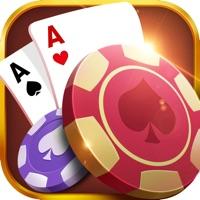 德州赛事宝iOS版v1.1.4 免费版