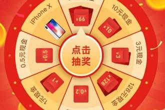拼多多现金大转盘最后一分怎么弄 拼多多现金800的红包能搞到手吗