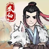 少侠太白游戏iOS版v0.9.95 官方版
