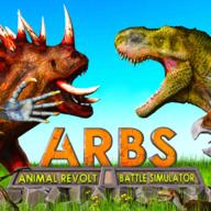 真实恐龙战争模拟器v1.0.6 安卓版