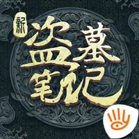新盗墓笔记手游iOS版v1.56.458547 官方版