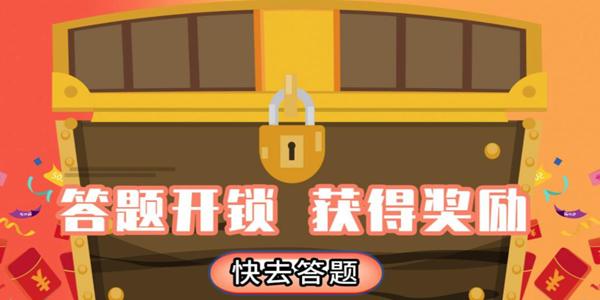 老王冲冲冲游戏