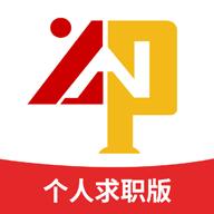 云南招聘网个人版v8.44.0 最新版