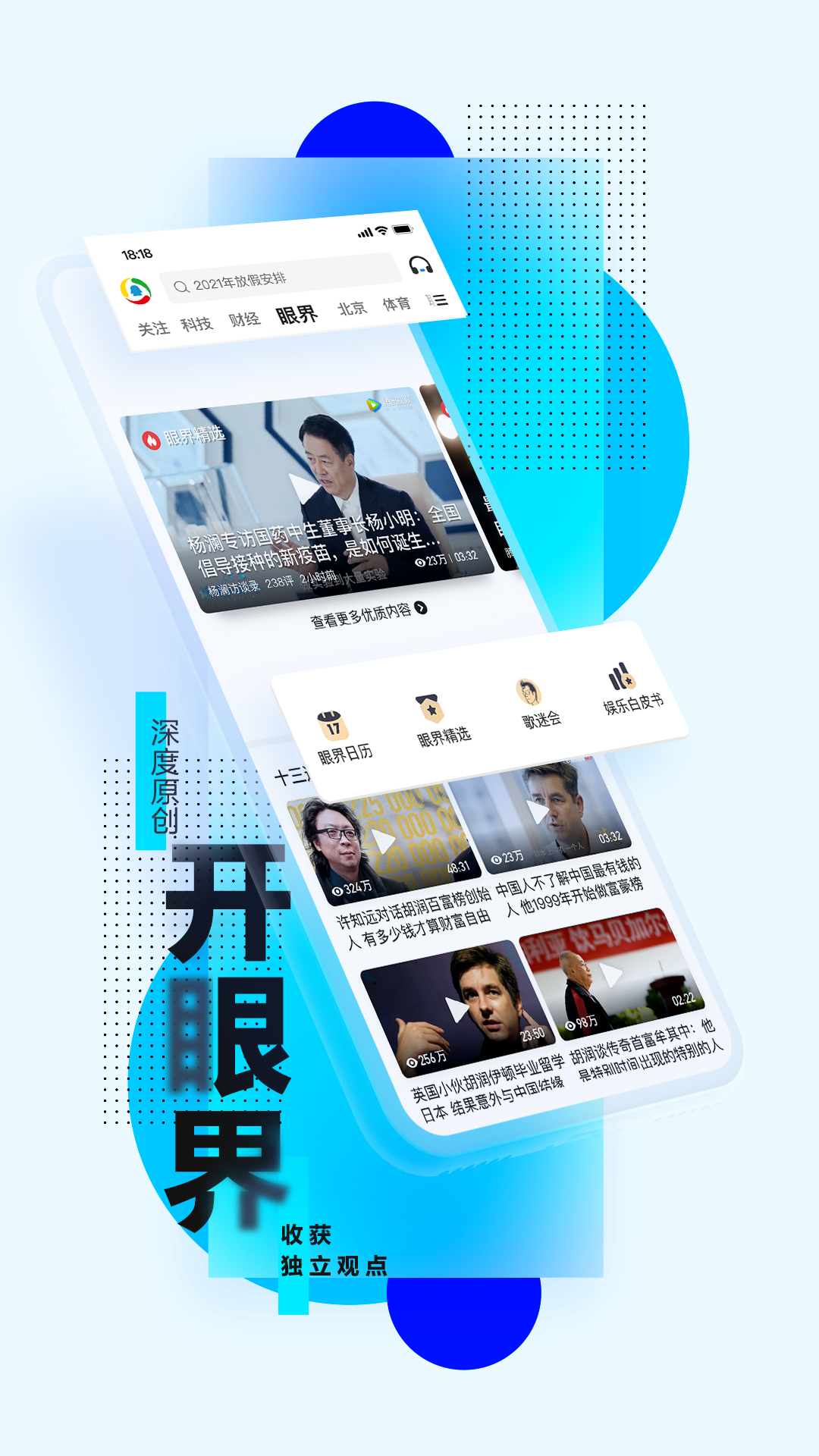�v�新�appv6.6.50 安卓版