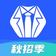 实习僧appv4.5.2 最新安卓版