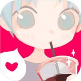 恋恋奶茶小铺v1.0.4.0 安卓版