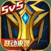 英魂之刃手游v2.8.2.0 安卓版