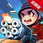 星际炮塔红包版v1.0.3 最新版
