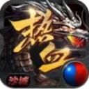 帝王荣耀乱世龙魂游戏下载v1.1.0 安卓版