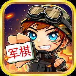乐云军棋v1.0.1 安卓版