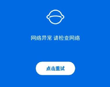 飞猪北京环球影城优速通自动退票是怎么回事?飞猪环球影城优速通自动退票怎么解决?