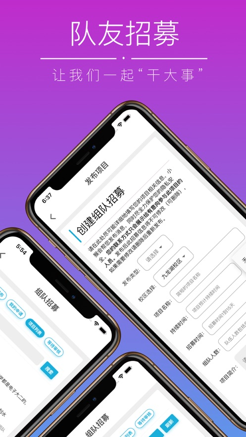 小猴偷米app苹果版v3.2.6 最新版