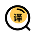 拍照翻译appv1.0.0 最新版