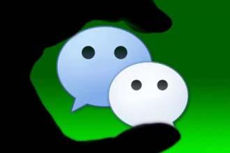微信删除重新下载后还能恢复聊天记录吗 微信删除的聊天记录怎么恢