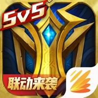英魂之刃iOS下载v2.8.2 官方版