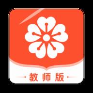 樱花斩教师版appv1.0.0 最新版