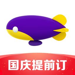 同程旅行app下�d安�bv10.2.1 安卓版
