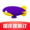 同程旅行app下载安装v10.2.0.3 安卓版