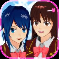 樱花女生校园模拟器v1.0.1 手机版