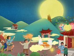 中秋节祝福语给客户好听 2021中秋节给客户真诚的祝福语