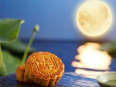 中秋节吃月饼赏月的优美句子 八月十五中秋节赏月吃月饼的说说