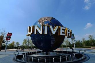 北京环球影城优速通多少钱?包含门票吗?北京环球影城优速通在哪