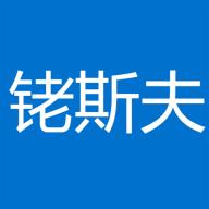 铑斯夫v1.0.0 安卓版