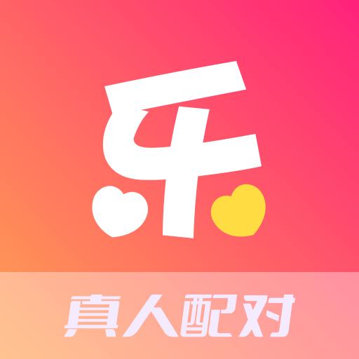 乐聊appv1.0.1 最新版