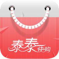 泰泰快购appV3.3.8 安卓版