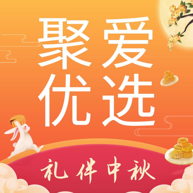 聚爱优选牧原appv1.1.77 最新版