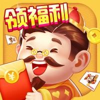 欢喜斗地主官方版下载iOSv4.1.67 真人版