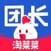 淘菜菜团长appv1.5.1 最新版
