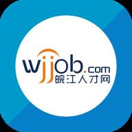 皖江人才网App下载v1.03 安卓版