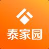 泰家园最新版v3.7.0 安卓版