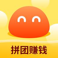 团子商城appv1.1.4 安卓版
