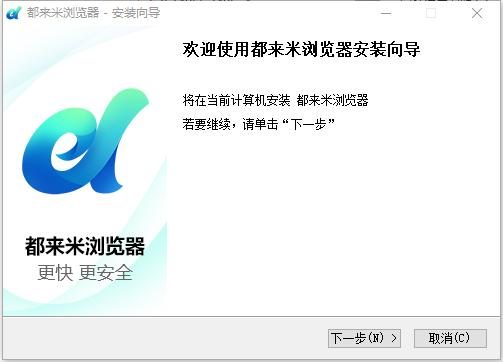 都来米浏览器v1.0 官方版